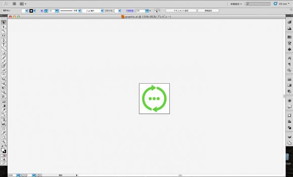 イラレでアニメーションにするアイコンのデザインを作成する
