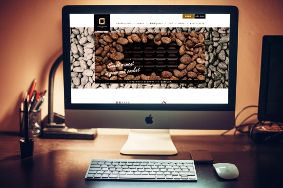 「CHOCOLATAN KOBE」のブランドサイトとECサイトをリニューアルしました